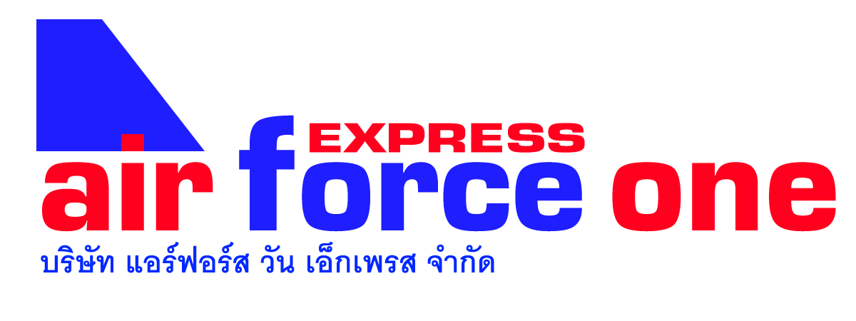AIR FORCEONE EXPRESS